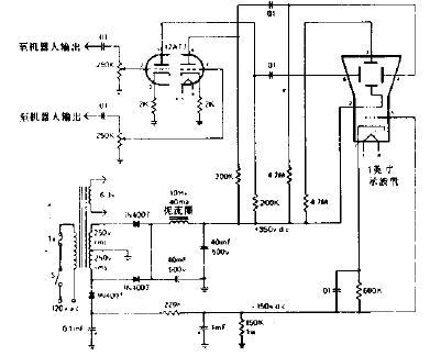 示波器监视器电路图