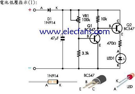电路 电路图 电子 原理图 458_319