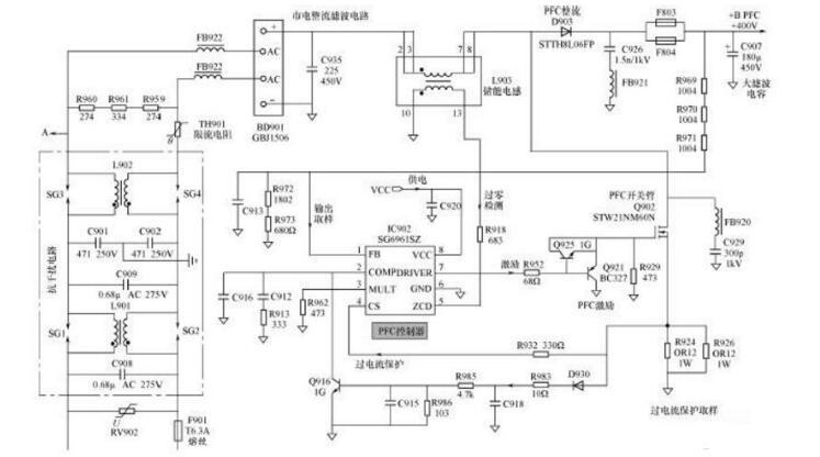 液晶电视电源板pfc电路维修经验讲解