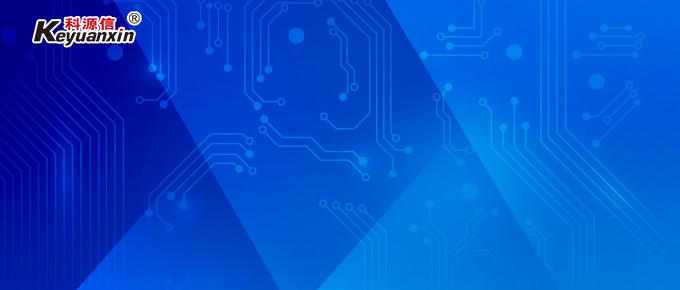推荐IC电子元器件供应商(2)