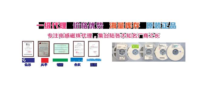 推荐IC电子元器件供应商(0)产品