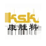 IC電子元器件進口廠商-康勝科達電子