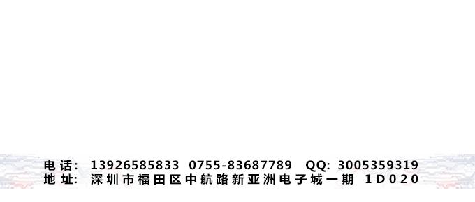 推薦IC電子元器件供應商(0)聯系方式