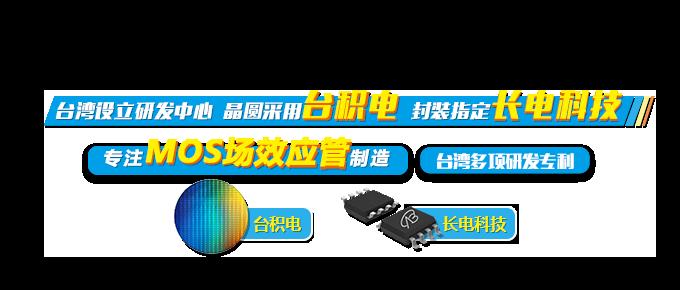 推薦IC電子元器件供應商(1)產品