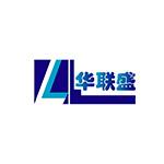 IC电子元器件进口厂商-华联盛科技