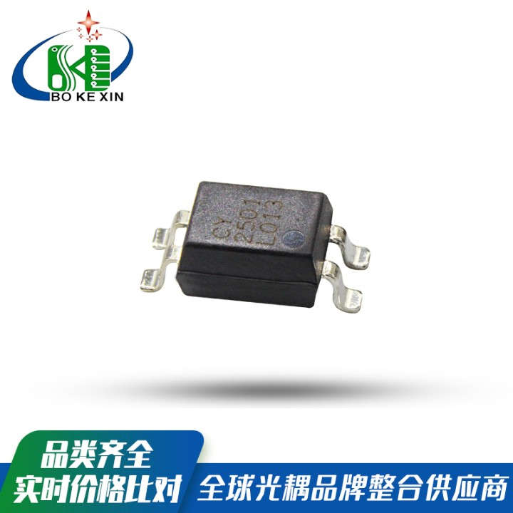 CYPS2501-1(L-TP2) SMD OCIC/卓睿科