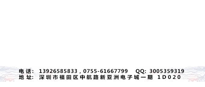 推举IC电子元器件供应商(0)联系方式